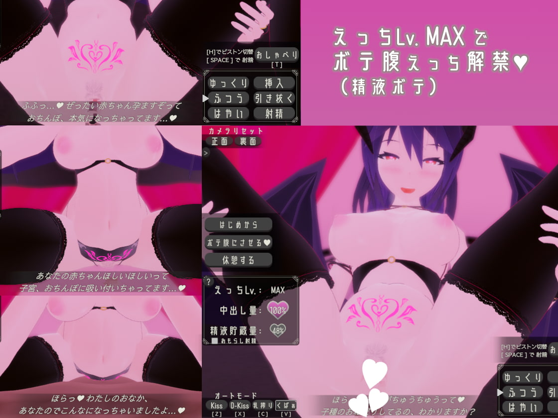 Contract with a Lust Demon ~Lovey Dovey Sex with Older Girl Succubus~
