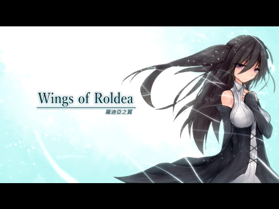 Wings of Roldea