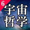 「vol.6【緩む、委ねる、与えるという絶対他力の心】」     エネルジーア