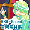 8Bit Sound ゲーム用音楽素材集[Orichalcum Sword]
