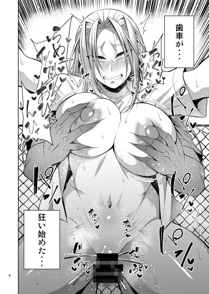 箱入りヤンキー♀の本のサンプル画像