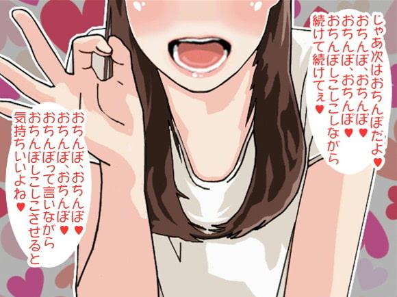 淫語先生のエッチなおちんぽ授業(CV 玉城ゆら様)のサンプル2