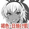 「増刊KASSHOKU2」     PX-Real