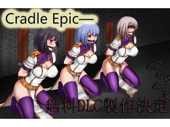 Cradle Epic―姫騎士の闘技場