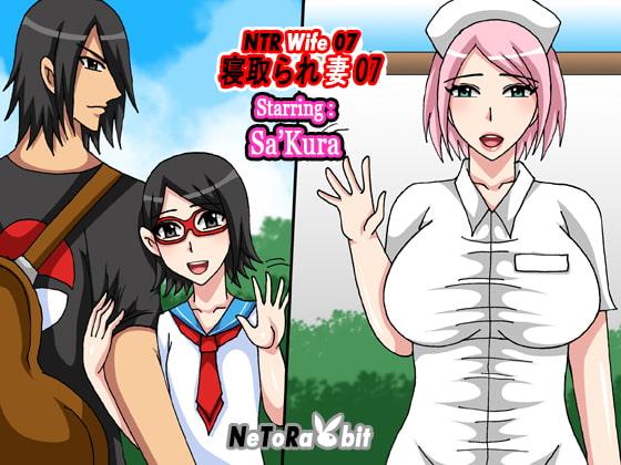 NTR Wife 07 - Sa'Kura