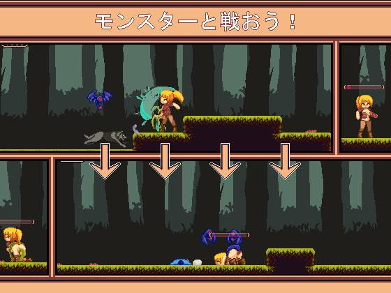 私の森の家 (ChimeraZak) DLsite提供:同人ゲーム – アクション