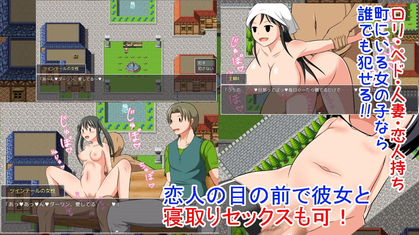 NPC姦!ゲーム世界の女の子達を犯して回れ!!3
