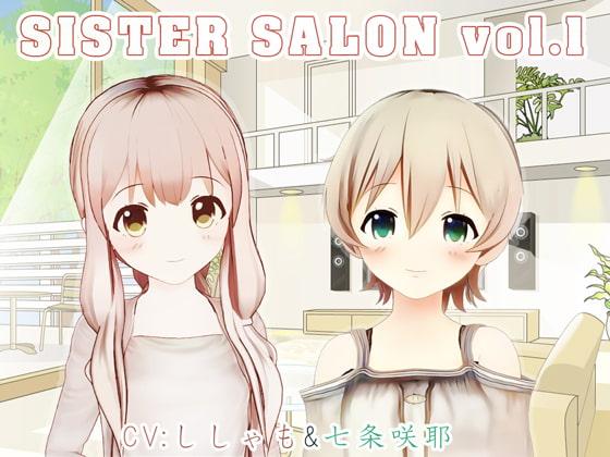 【両耳同時】シスターサロン vol.1【耳かき】 - Product Image