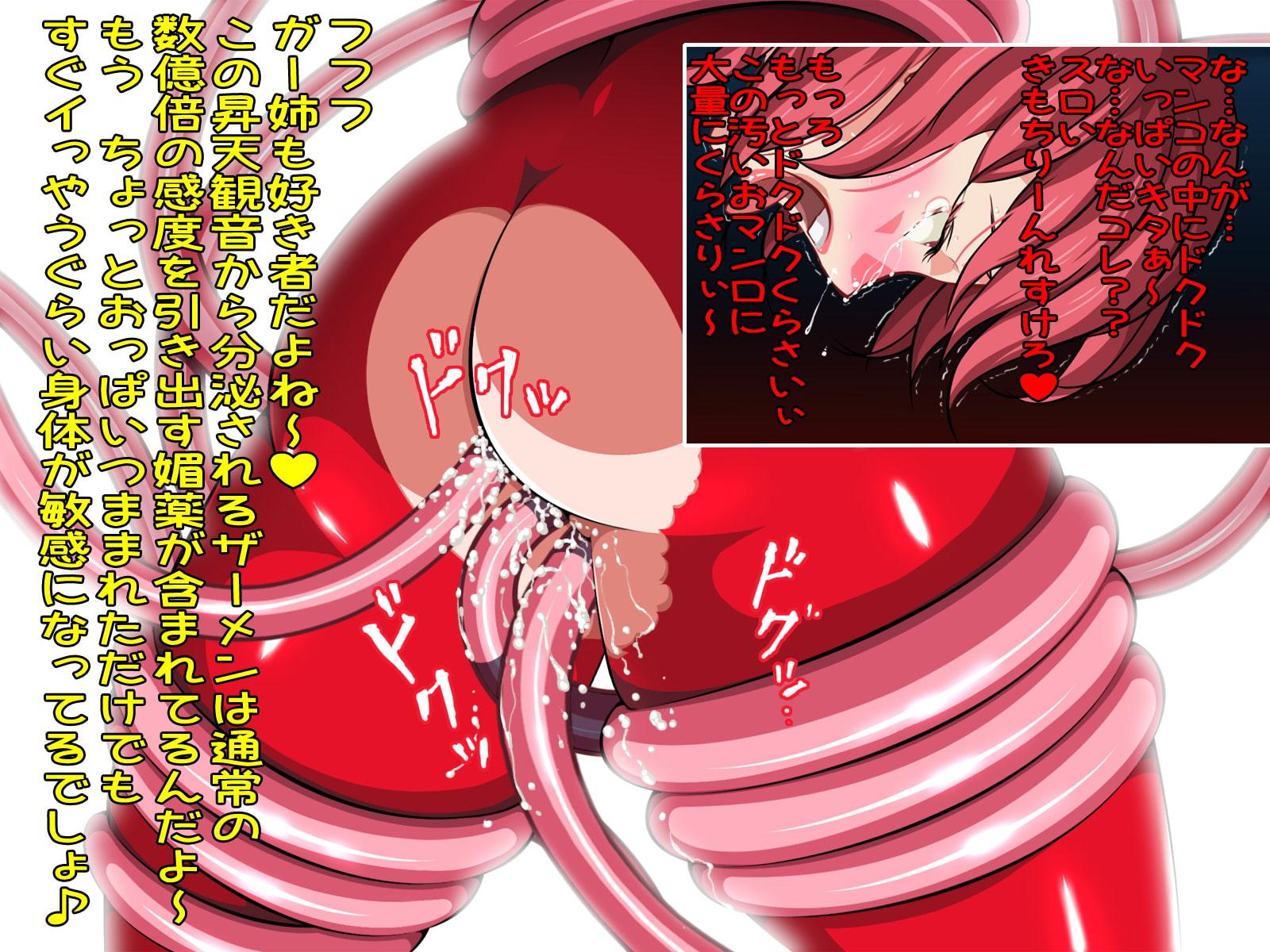宇宙女刑事 オネスティ コンプリート版