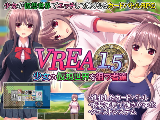 VREA 1.5 The Girl and Those Who Target the Virtual World