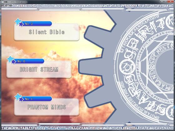 弾幕リリカライズ3rd (幼聖信仰) DLsite提供:同人ゲーム – シューティング