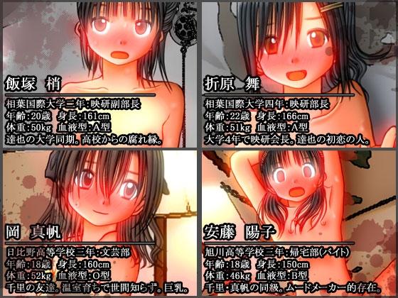 性的暴行RPG 殴らせてマイハニーのサンプル2