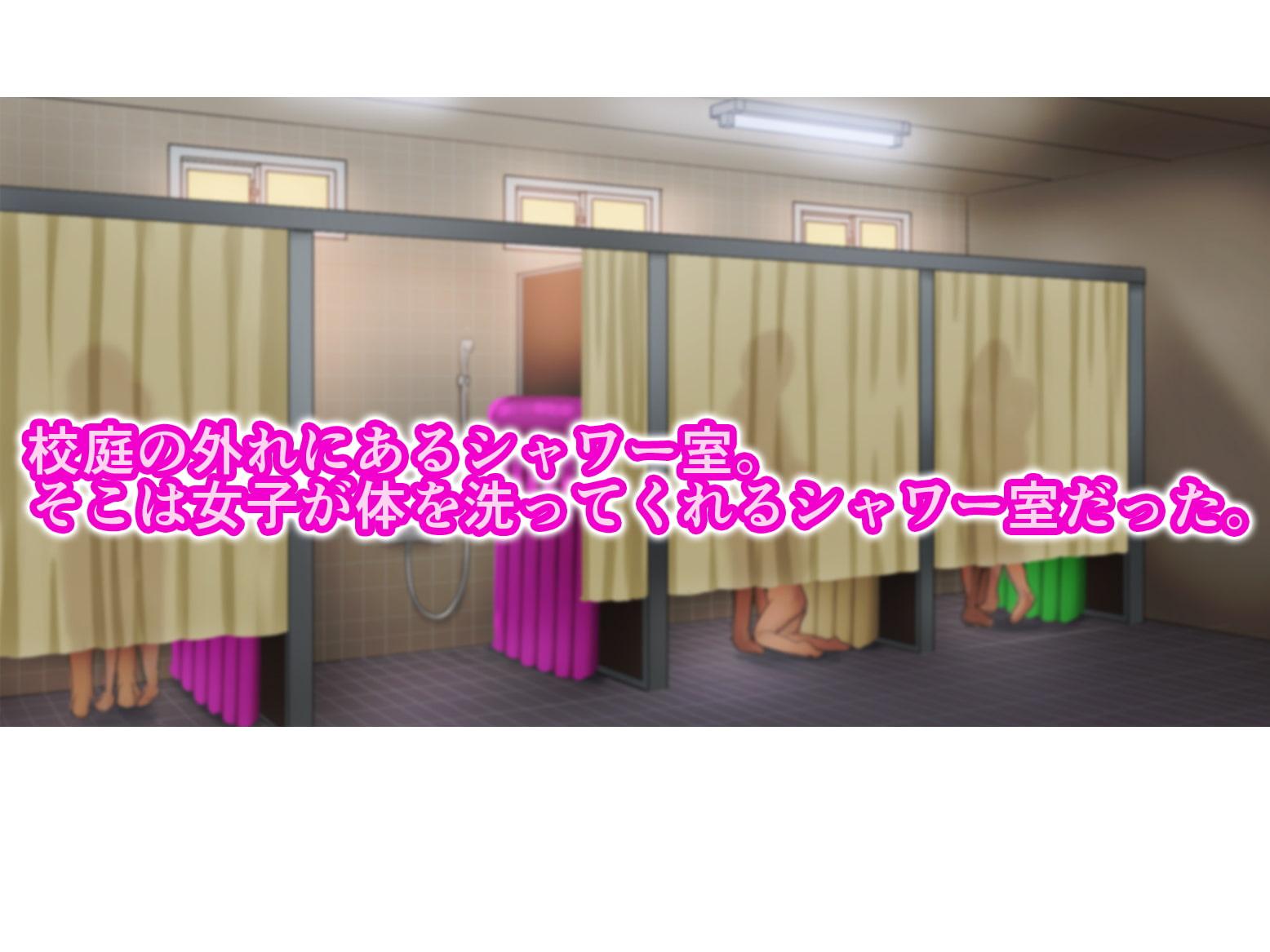 チンポ☆洗い部のサンプル1