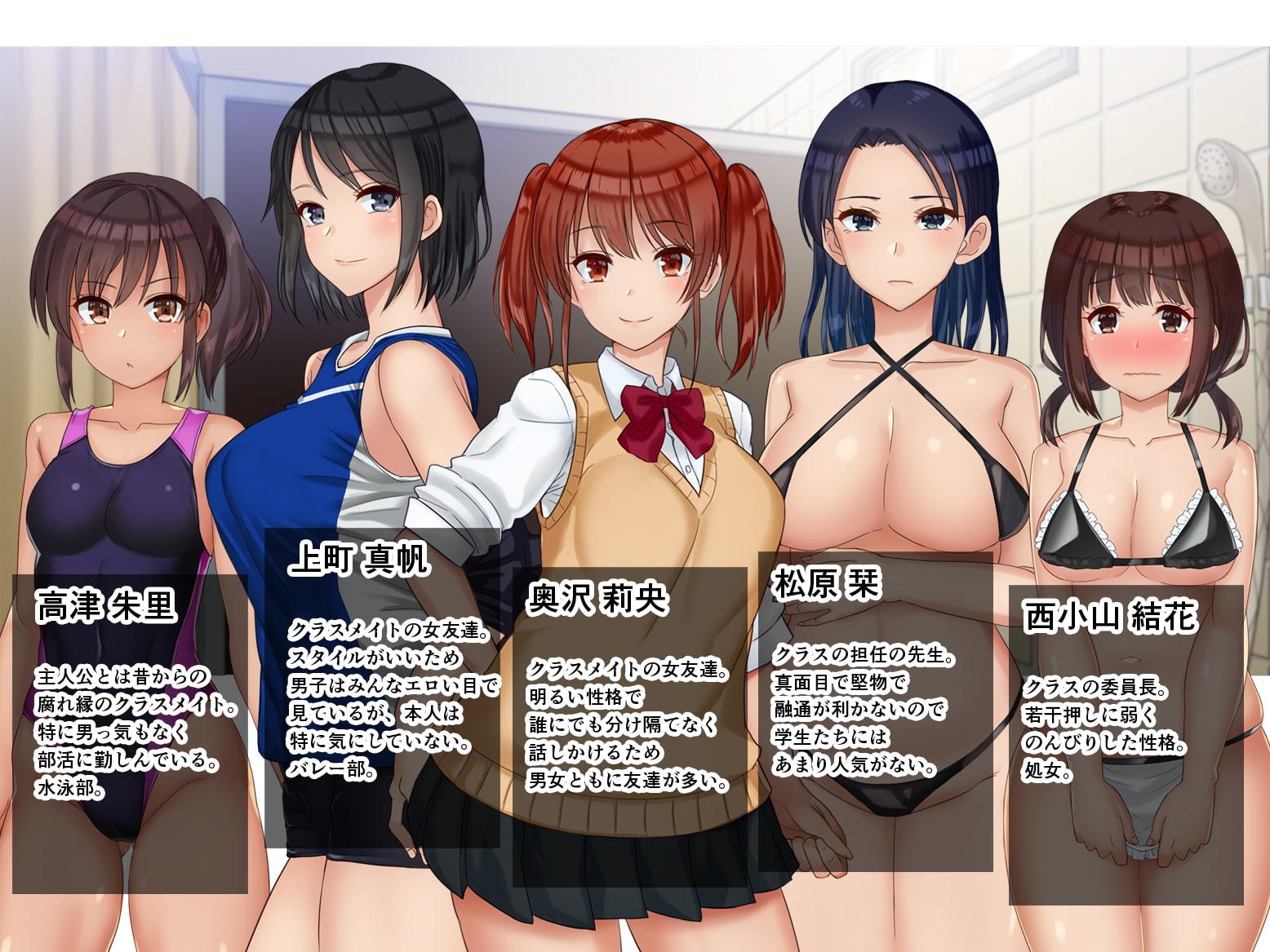 チンポ☆洗い部のサンプル5