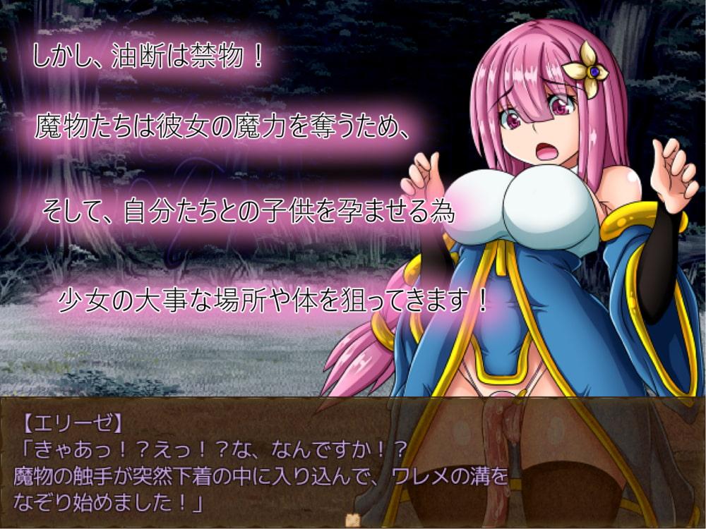 RJ279649 エリーゼの性女聖女な冒険記 [20210202]