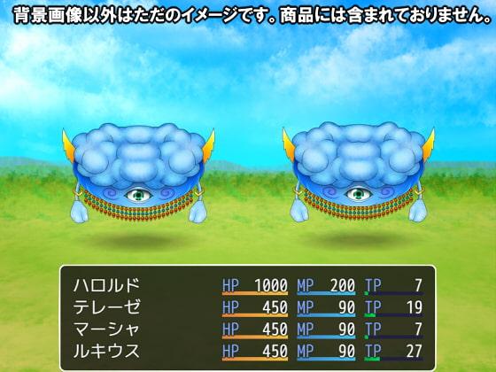 【100円シリーズ】背景素材003(商品番号:RJ281065)
