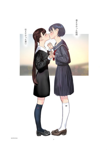 Female Homosexuality Illustration Collection 1
