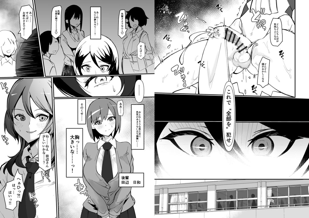 ふたなり魔法少女 k-悪夢の双子のサンプル3