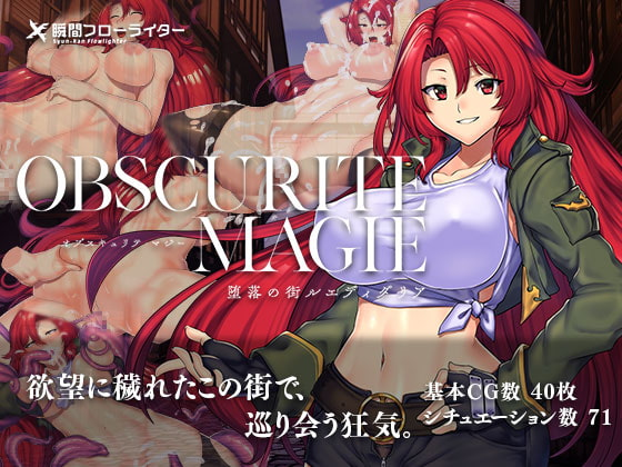 Obscurite Magie Battle Hentai Game Download