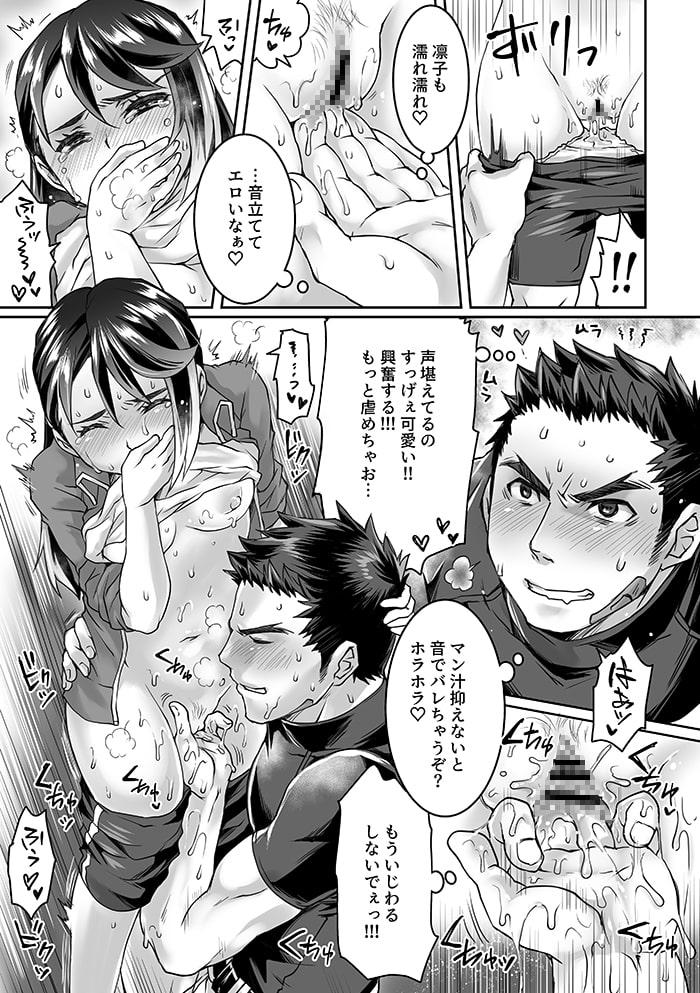 部活男子×女子マネージャーep.1(ロッカーの中でイチャイチャする話)