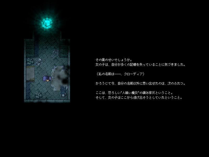 マジックポーション・デストロイヤー [ARTIFACTS]