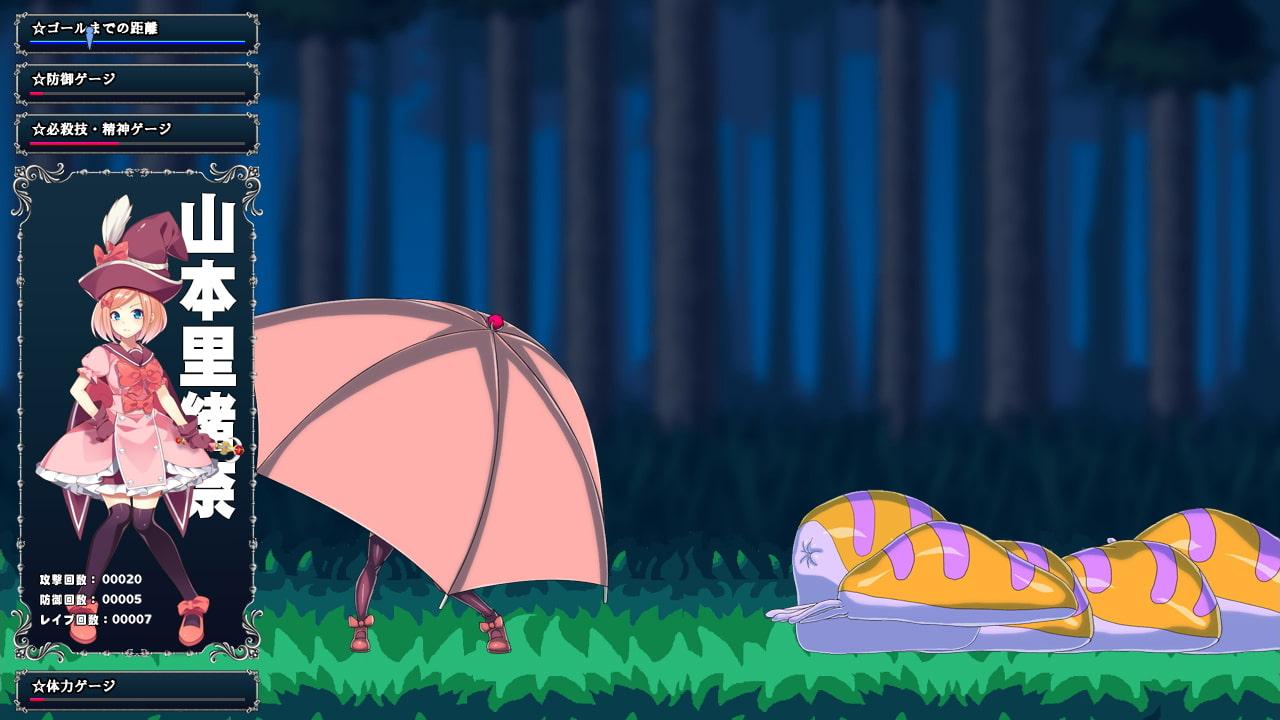 被虐の魔法少女-メイクアップ里緒菜-3