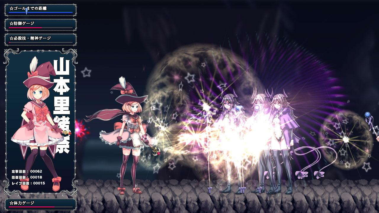 被虐の魔法少女-メイクアップ里緒菜-4