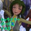 「キャラクターポーズ集その3」     ソラリス工房