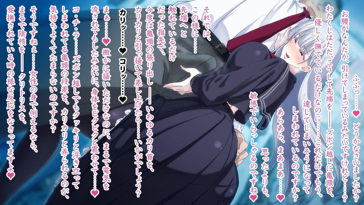 催眠 文字コラ IS ☆催眠コラ&MCコラ&文字コラ - 催眠!ピカッとハウス☆ 画像 ...