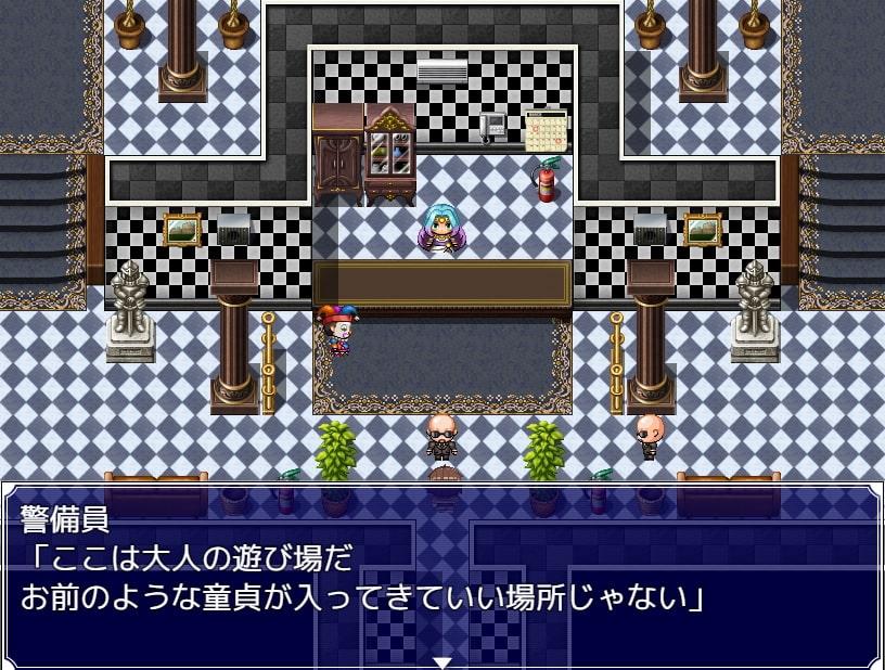 RJ287859 淫魔殺しと無謀な勇者 [20201225]