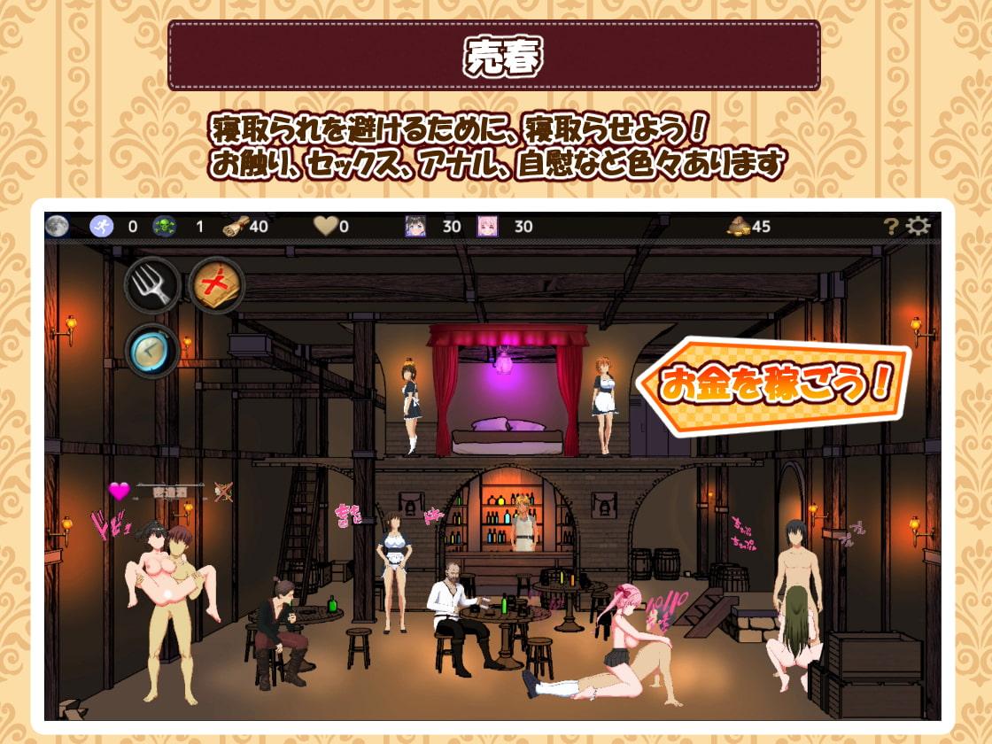 Welcome to the Sexy Bar! [kegani laboratory]