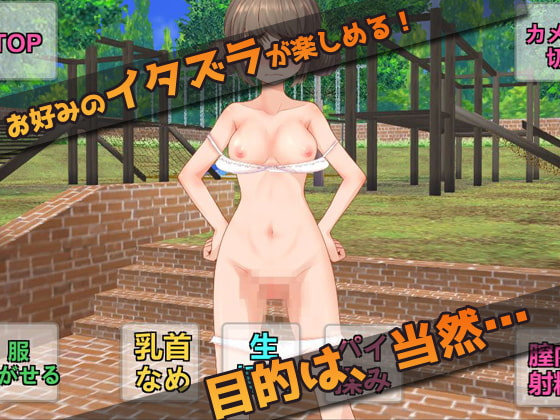 【2本セット!!】孕ませロリ~大人の変態ゲームのサンプル画像4