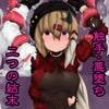 「ピンチだらけの艦隊日誌II 【無人島編】」     MuraMura
