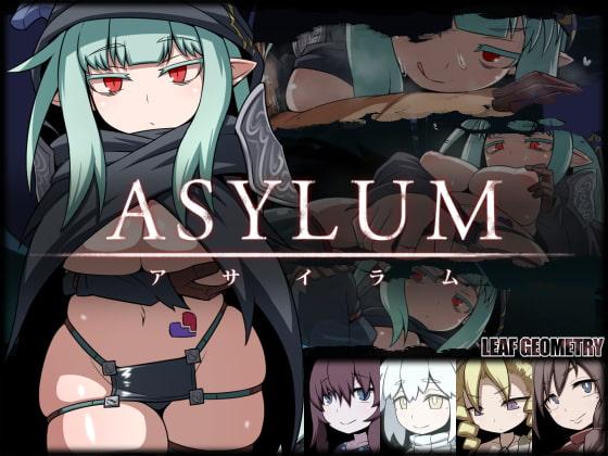 2020年08月19日割引終了DLsite専売ASYLUM/アサイラム