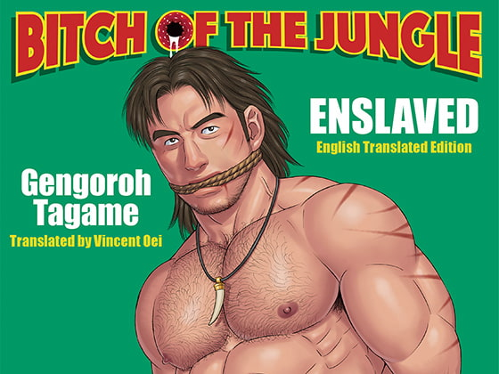 Bitch of the Jungle - Enslaved (English translated edition)