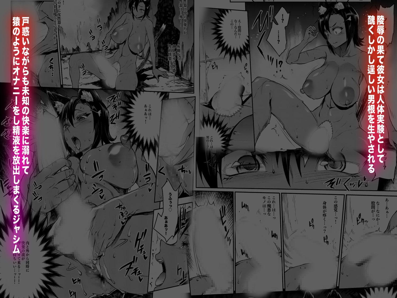 ふたなり剣舞士ジャシムのサンプル画像