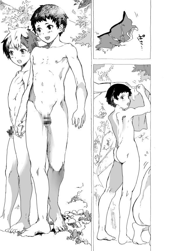 RJ291148 [20200617]男の子たちと自然とエロ漫画