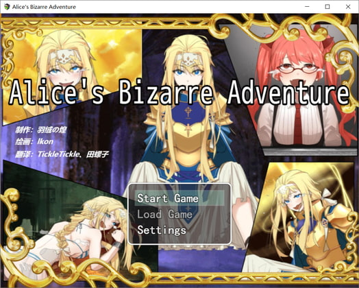 Alice's Bizarre Adventure-Tickling!