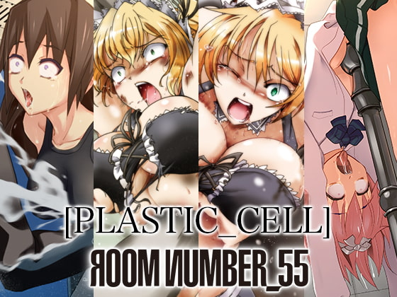 PLASTIC_CELL