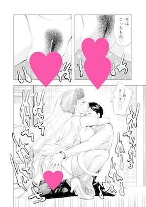 菓子山美里 未乳(にゅ~)録作品集VOL.39 性交(成功)へのプランニング