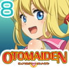 「Pure Soldier OTOMAIDEN #8.The Forbidden Scroll Part 1(English Edition)」     I-Rabi