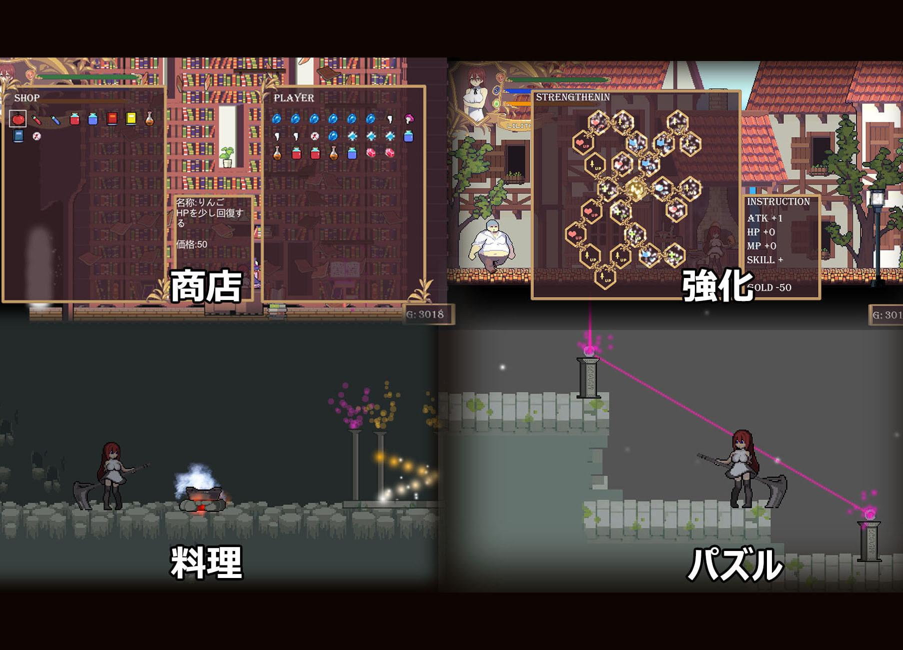 DancingReaper (拂暁の風) DLsite提供:同人ゲーム – アクション