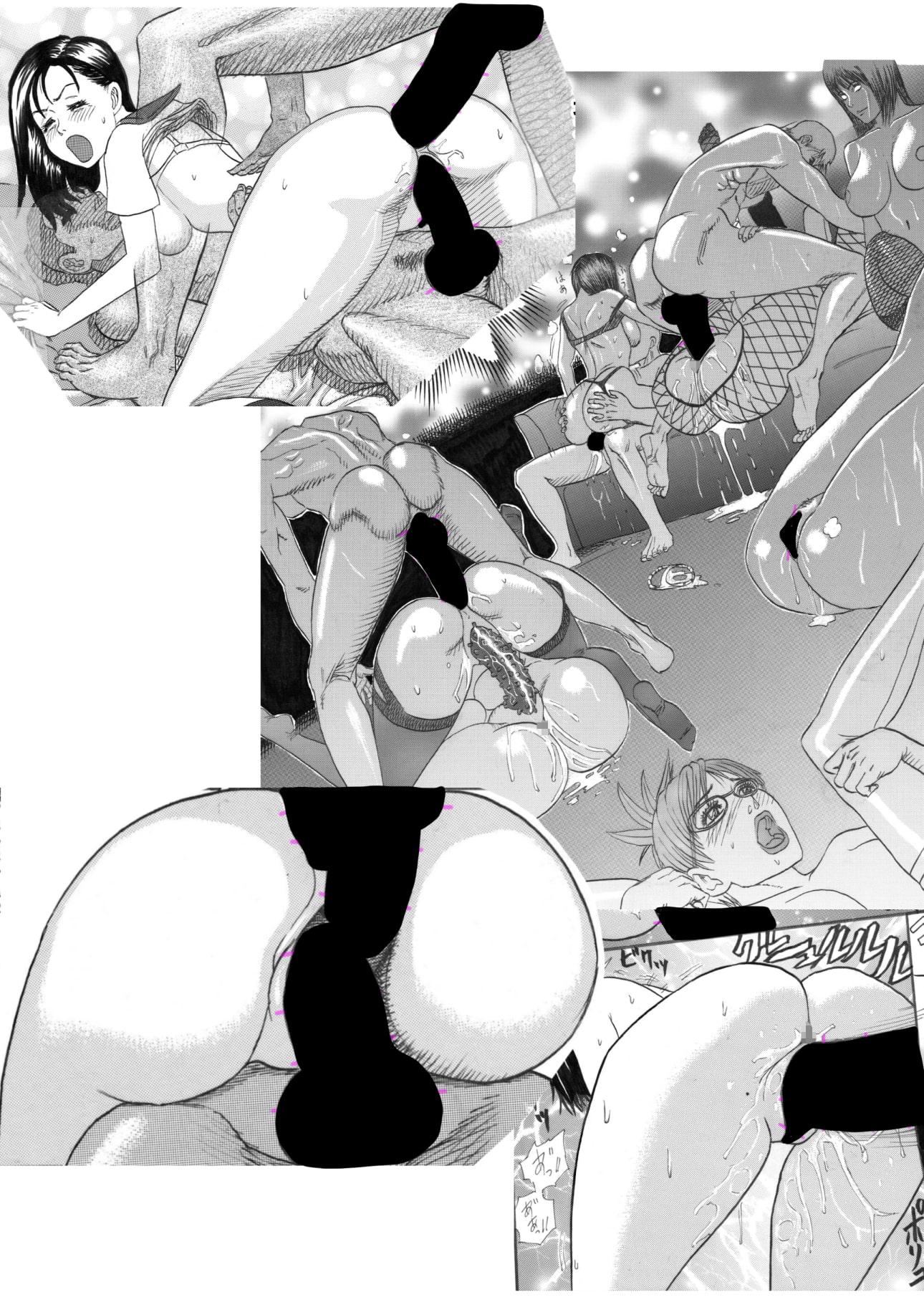 エロ漫画5本