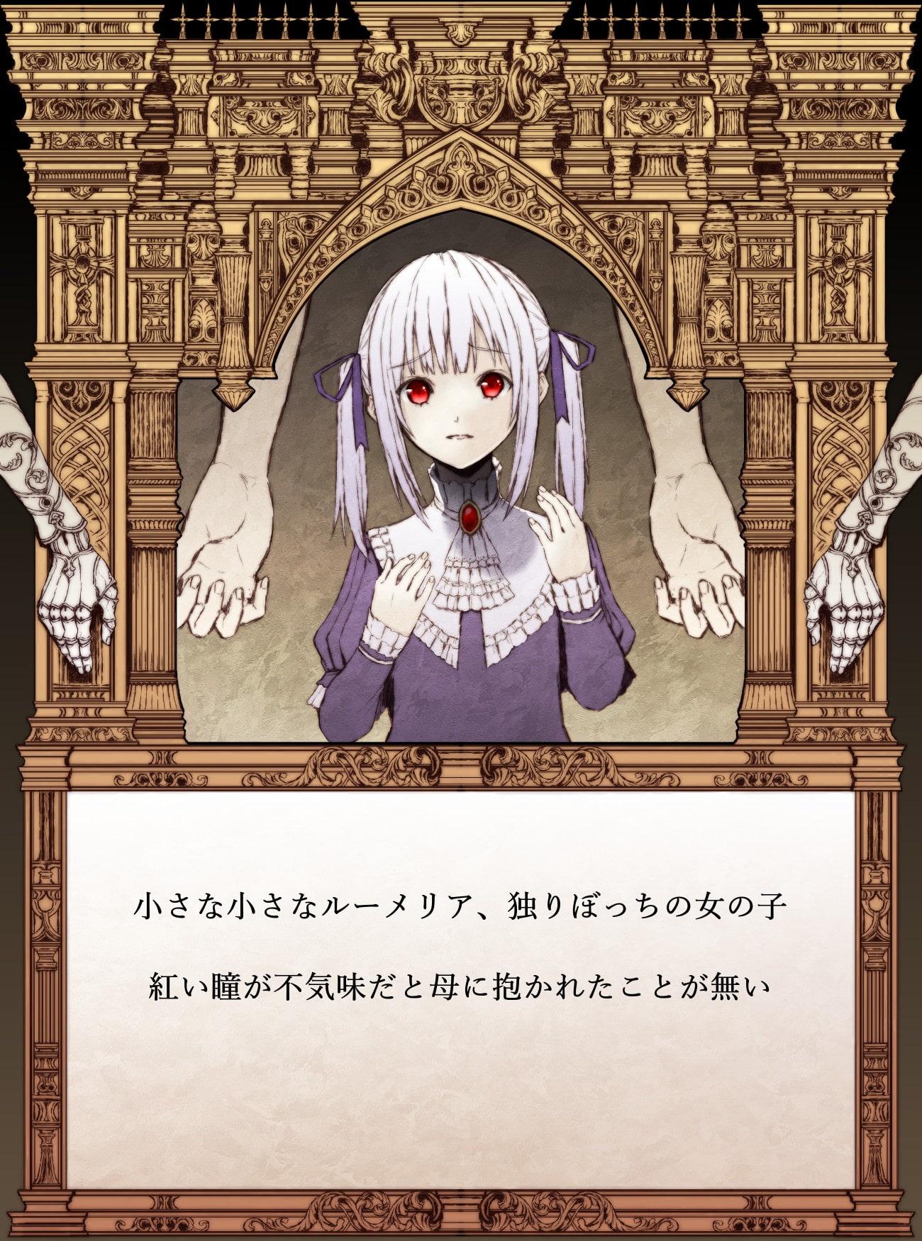 【絵本】ルーメリアの唄(商品番号:RJ293232)