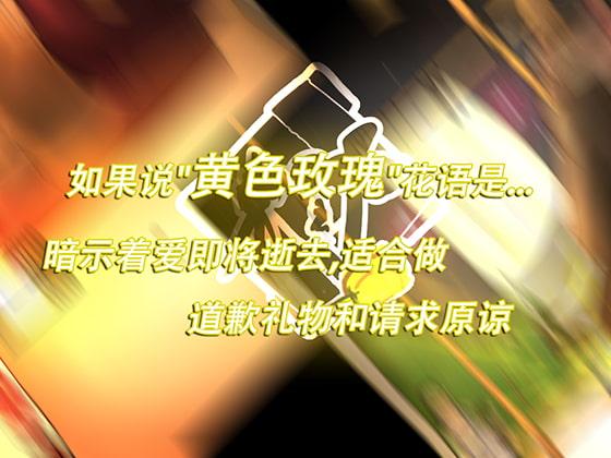 [音频][CV青梅]村