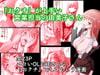 「『おクチ』が上手い営業担当の由美子さん」     ゆっくりング