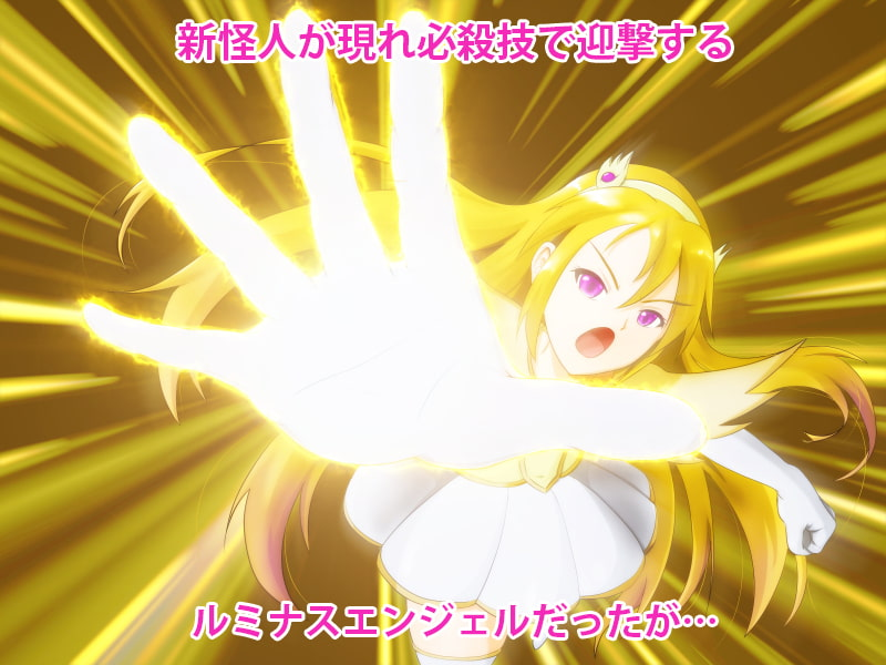 Instant 2-Panel Lewd Crest Corruption! Vol. 7 Magical Girl Corrupted by the Dark