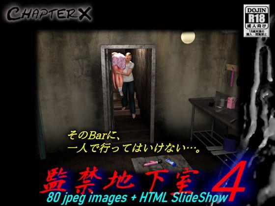 RJ294593 [20200720]監禁地下室4