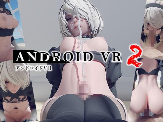 RJ294617 [20200720]アンドロイド VR 2