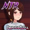 NTR伝説